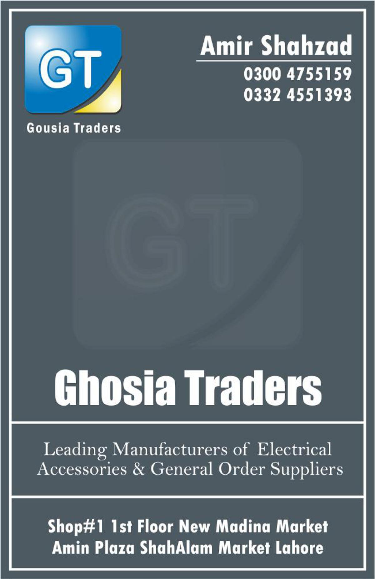 ghosia-traders-business-card
