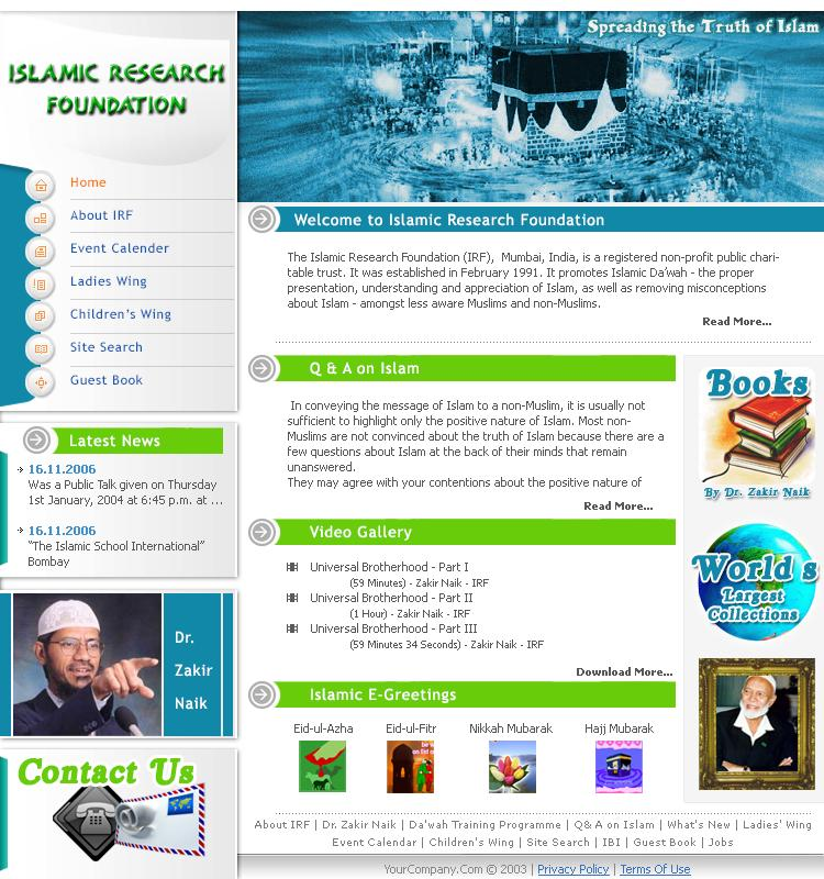 islamic-research-foundation