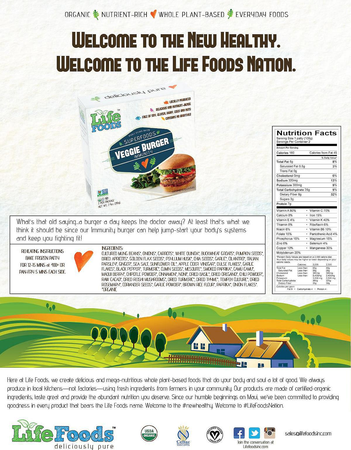 lifefoods-sell-sheet-immunity-veggie-burger
