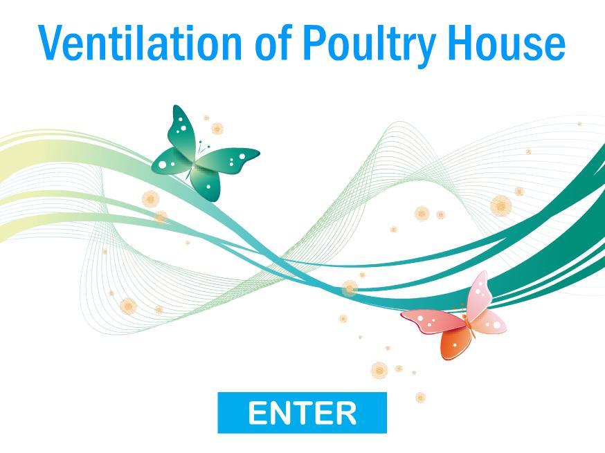 ventilation-of-poultry-house